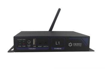 Linsn Technology L1 Asynchronous LED Video Wall Sending Box