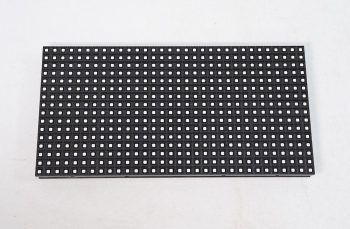P8 आउटडोर SMD3535 256x128mm LED प्रदर्शन स्क्रीन मोड्युल