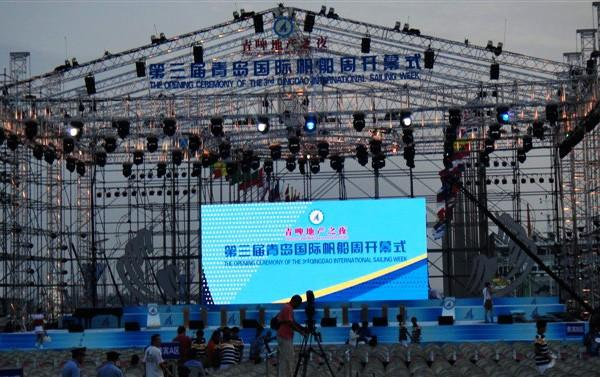 outdoor rental stage led wall